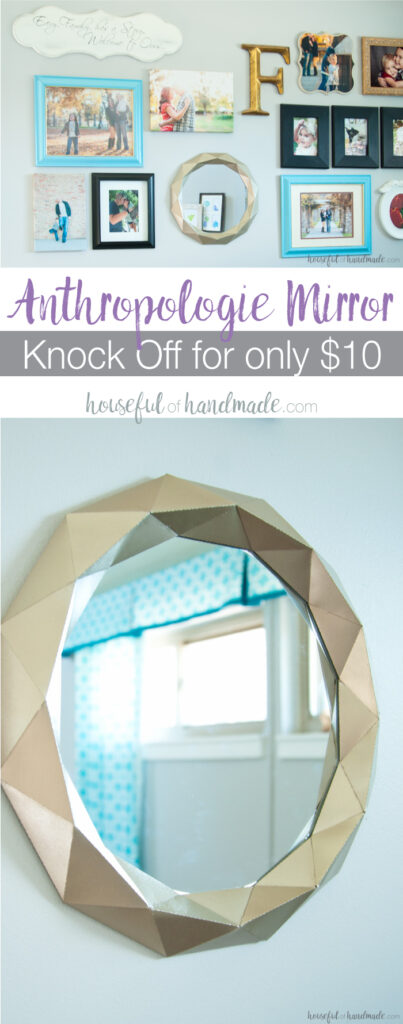 DIY Anthropologie knock off mirror split image shown on gallery wall